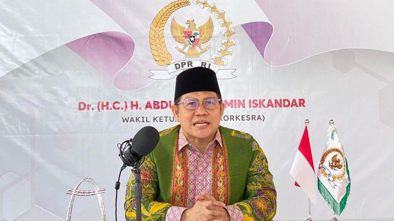 Muhaimin Iskandar Minta Pemerintah Hapus Aplikasi Pinjol